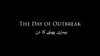 The Day of Outbreak (Short FIlm)