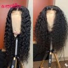 The Advantages Of Plopping Your Curly Human Hair